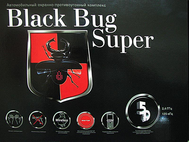 Охранный комплекс Black Bug Super 5D