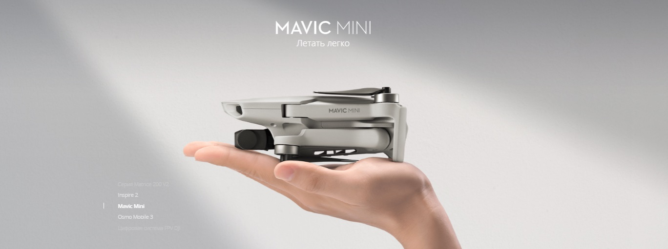 dji mini mavic